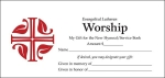 Evangelical Lutheran Worship, Offering Envelopes, 100/box