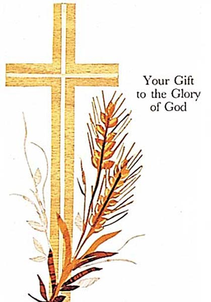 Memorial Gift Acknowledgement Card: Quantity per package: 25