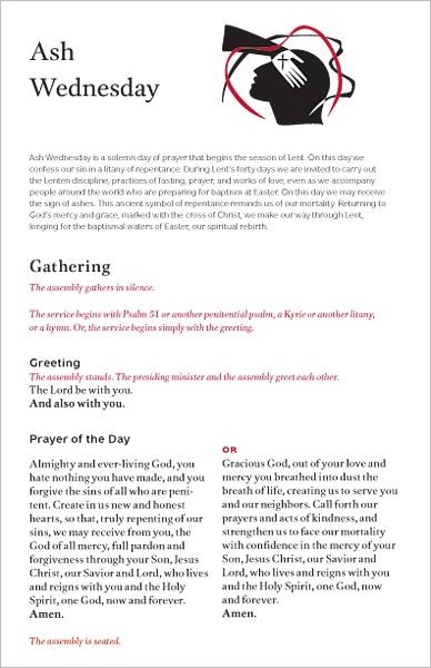 Ash Wednesday Liturgy (from Evangelical Lutheran Worship)