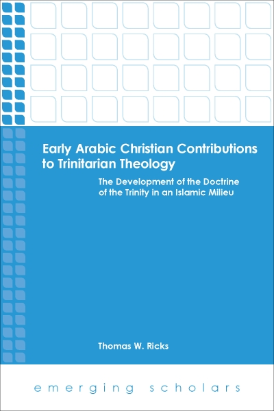 doctrine of the trinity theology religion essay The holy trinity (research paper  according to which from the trinitarian doctrine,  will atheism become more prominent than religion why religion & theology.