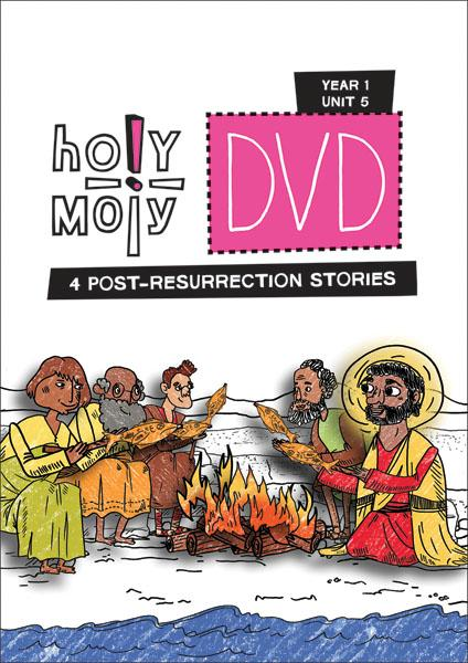 Holy Moly / Year 1 / Unit 5 / DVD
