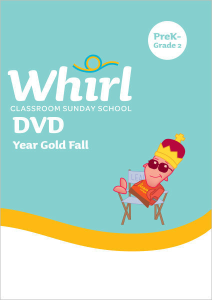 Whirl Classroom / Year Gold / Fall / Lower Grades / DVD