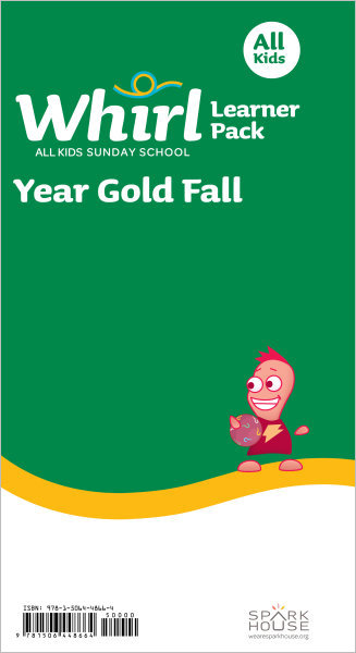 Whirl All Kids / Year Gold / Fall / Grades K-5 / Learner Pack